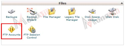 create additional FTP accounts in cPanel