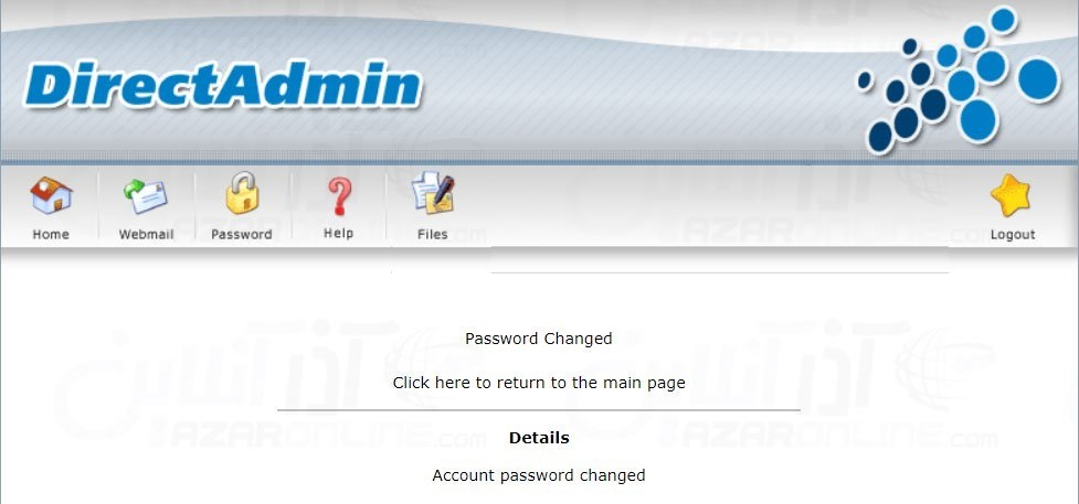 change-password-in-directadmin-3